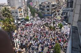 """شاهد ..الفلسطينيون ينتفضون رفضا لصفقة """"القرن """""""