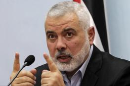 صحيفة تكشف موعد عودة هنية إلى قطاع غزة