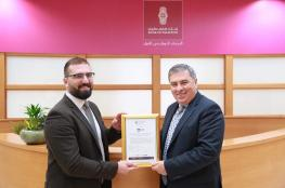 بنك فلسطين ...أول مؤسسة مصرفية فلسطينية تفوز بجائزة الالتزام بمعايير أمن المعلومات