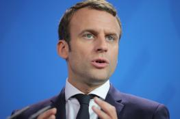 """الرئيس الفرنسي يدعو الفلسطينيين لـ """"الهدوء والحوار"""""""