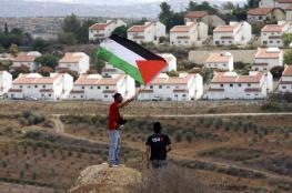 قيادي : ضم الضفة الغربية يقضي على حل الدولتين