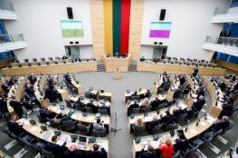قرار بلجيكي يناهض الضم الاسرائيلي وفلسطين ترحب