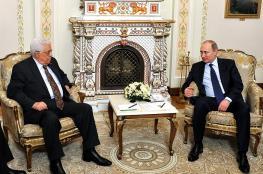 الرئيس يصل روسيا اليوم لاجراء مباحثات مع بوتين