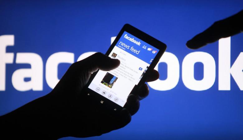 البرازيل تغرم شركة فيسبوك