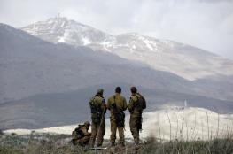 """سفارة إسرائيلية """"تتنازل"""" عن الضفة والجولان"""