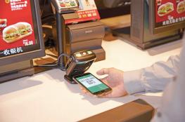 سلطة النقد تعلن البدء بتقديم خدمات الدفع الالكتروني