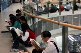 وزارة التربية تعلن عن منح دراسية في الصين