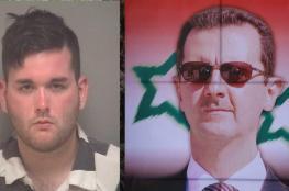 النازيون الجدد في أمريكا يدعمون بشار الأسد