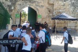 الحكومة تدين الهجمة الاسرائيلية على قطاع التعليم في القدس