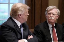 بولتون يكشف كواليس لقاء كان مفترضاً بين ترامب ومسؤول إيراني
