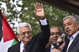 رئيسة مالطا تصل رام الله غداً للقاء الرئيس عباس