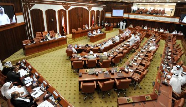 مجلس النواب البحريني يؤكد دعمه للقضية الفلسطينية ورفضه للهجمة الاستيطانية