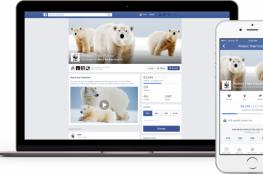 فيس بوك تُطلق أداة لجمع التبرُعات لمُنظمات اللاجئين وغير الربحية
