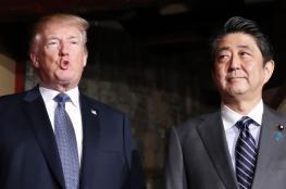 ترامب : اليابان تستطيع اسقاط صواريخ كوريا الشمالية