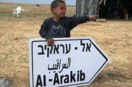 """اسرائيل تهدم """"العراقيب """" للمرة 112"""