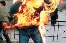 الشرطة تنقذ شاب اشعل النيران بنفسه بمحكمة طوباس