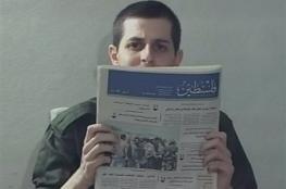 """فيديو يعرض لأول مرة حول أسر الجندي الاسرائيلي """"شاليط """" وهذا ما جاء فيه"""
