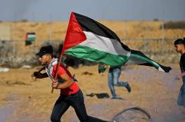 96 اصابة في قمع الاحتلال لمسيرات العودة بغزة