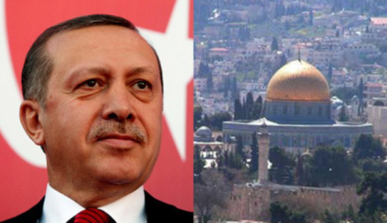 أردوغان: لن نترك القدس تحت رحمة المحتلين