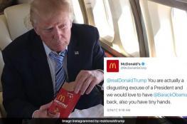 "ماكدونالدز تهاجم ترامب وتصفه بانه ""مثير للاشمئزاز """