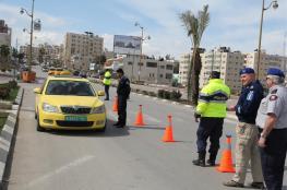 الشرطة تنهي استعداداتها لاستقبال شهر رمضان