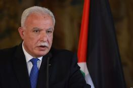 وزير الخارجية يطالب وزراء الخارجية العرب  باصدار قرار من مجلس الامن بتوفير حماية للشعب الفلسطيني