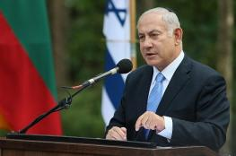 نتنياهو : لن اترك السلام مع العالم العربي رهينة بيد الفلسطينيين