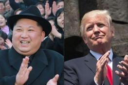 لقاء على انفراد بين ترامب والزعيم الكوري الشمالي قبيل القمة الرسمية