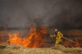 الحرائق تشتعل مجددا في مستوطنات غلاف غزة