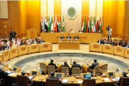 وزراء الخارجية العرب يؤكدون تمسكهم بمبادرة السلام العربية