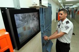 """""""اسرائيل """" تسمح لأسرى حماس بالاتصال بعائلاتهم"""