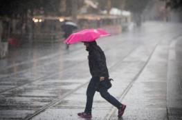 حالة الطقس: أجواء باردة وأمطار حتى الأحد