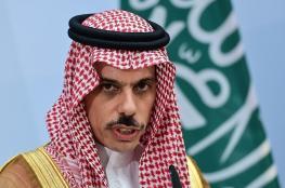 السعودية : لن نعرقل تطبيع الدول العربية وهذه شروطنا للانضمام