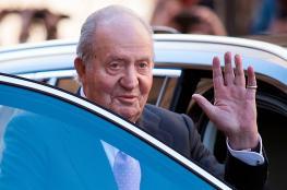 الملك الاسباني السابق متهم بقضايا فساد مرتبطة بالسعودية