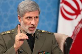 وزير الدفاع الايراني يتوعد أميركا بالرد الحازم