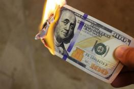 رجل يحرق مليون دولار انتقاماً من طليقته