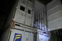 ضبط 14 طن أرز منتهي الصلاحية في طولكرم