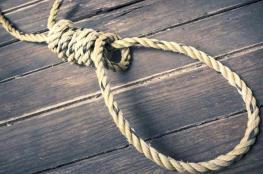 """الشرطة تحقق في وفاة فتاة """" 17 """" عاماً  على رقبتها آثار حبل في قلقيلية"""