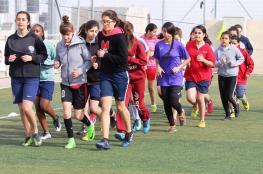 منتخب فلسطين النسوي يبدأ استعداداته للمشاركة في بطولة غرب آسيا