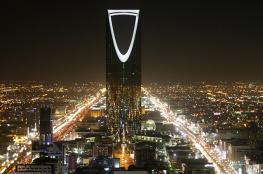 لأول مرة في تاريخها: السعودية تفرض الضريبة الانتقائية