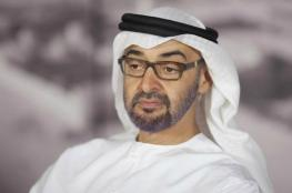 أزمة مغربية اماراتية وابو ظبي تستدعي سفيرها