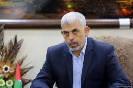 """حماس: """"إسرائيل"""" لم تلتقط مبادرة السنوار بعد"""