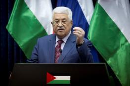 الرئيس : سحب الاعتراف باسرائيل احد خياراتنا اذا نقلت السفارة الى القدس