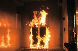 الدفاع المدني يحبط محاولة انتحار شاب حرقاً داخل منزله بالقدس