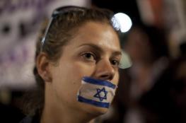 """هآرتس: اسرائيل مملكة يهودية """"فاسدة وعفنة"""""""