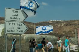 هجمات للمستوطنين في نابلس وتحطيم مركبة مواطن