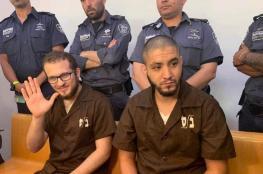لائحة اتهام بحق شابين فلسطينيين بالانضمام لتنظيم داعش