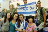 وزير إسرائيلي يدعو يهود فرنسا للهجرة إلى تل أبيب