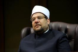 وزير الاوقاف المصري باكيا ً : مستعد أن أكون فى الصفوف الأولى للقوات المسلحة