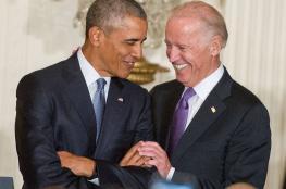 نائب اوباما يعلن ترشحه للانتخابات الرئاسية الامريكية